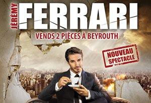 image de couverture de Vends 2 pièces à Beyrouth