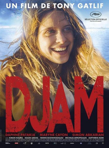 image de couverture de Djam