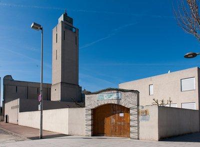 image de couverture de Visite de la Mosquée d'Evry-Courcouronnes