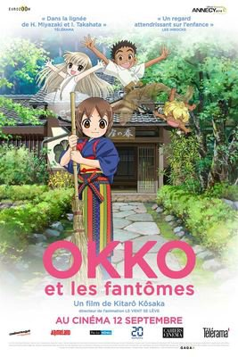 Okko et les fantômes affiche.jpg