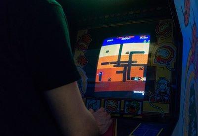 Arcade ©Damien Mariller.jpg