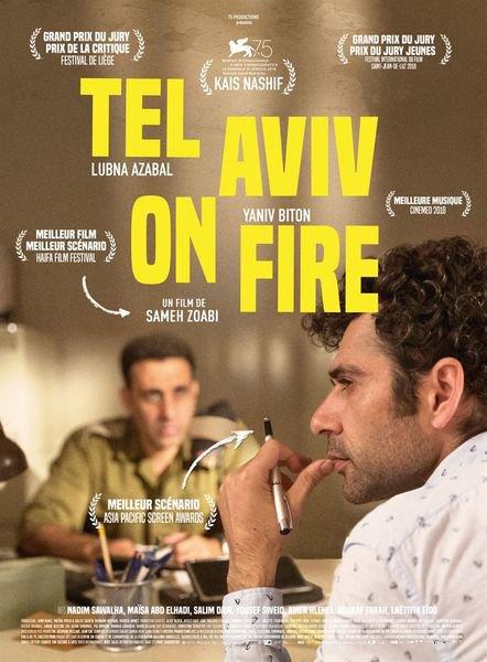 Tel aviv on fire affiche.jpg