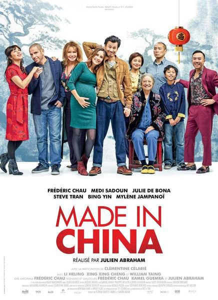 Made in china affiche