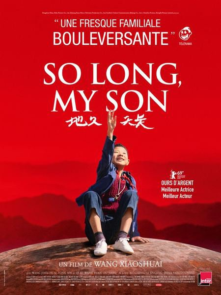 So long  my son affiche