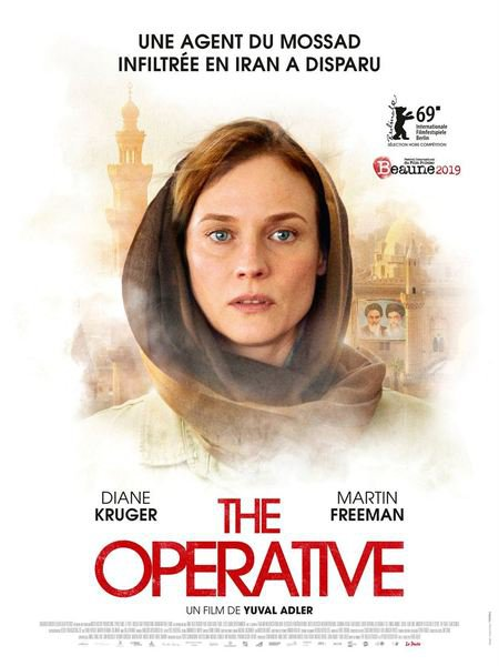 The operative affiche