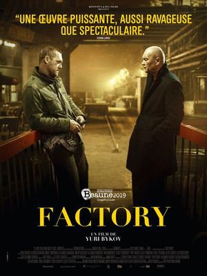 factory affiche.jpg