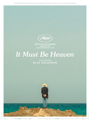 it must be heaven affiche.jpg