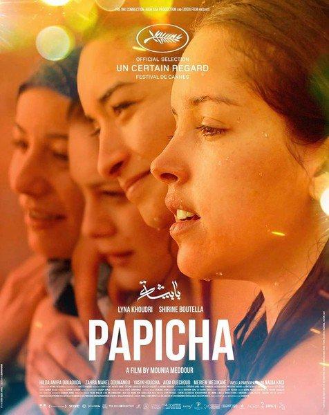 Papicha affiche.jpg