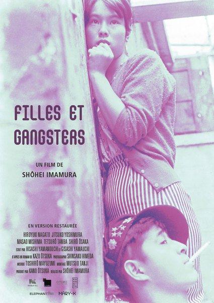 Filles et gangsters affiche.jpg