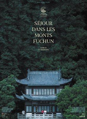 Séjour dans les monts Fuchun affiche.jpg