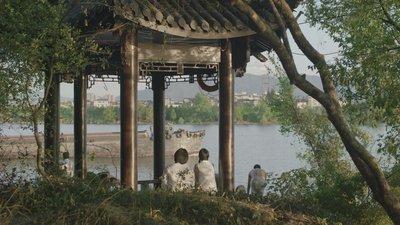 Séjour dans les monts Fuchun image.jpg