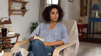 un divan à Tunis image.jpg