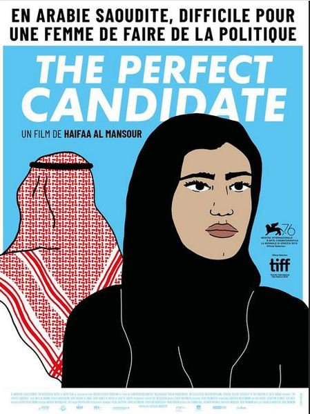 the perfect candidate affiche.JPG