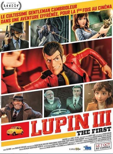 lupin III affiche.JPG