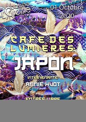 Affiche café des lumières Japon.jpg