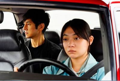 drive my car image.JPG