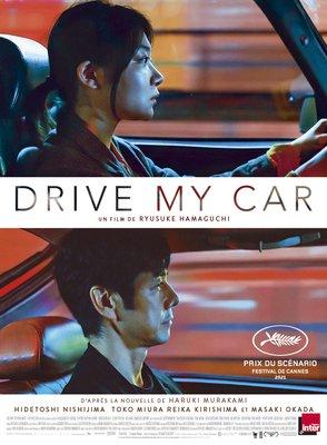 drive my car affiche.jpg