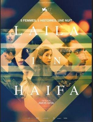 laila in haifa affiche.JPG